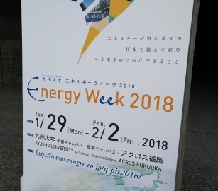 International Hydrogen Energy Development Forum 2018
