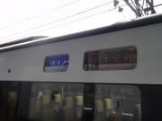 DSC06294