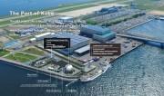 Kobe Port_2020-09-28 11.46.53
