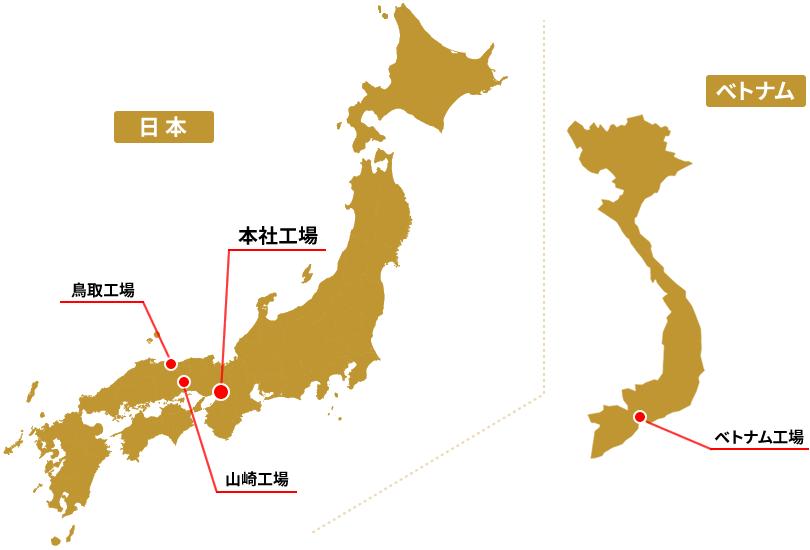 日本・ベトナム