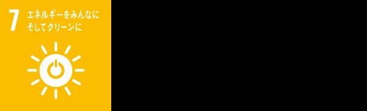 耐水素用ゴム材料の開発