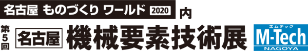 mtechn20_logo_dl_1200×166